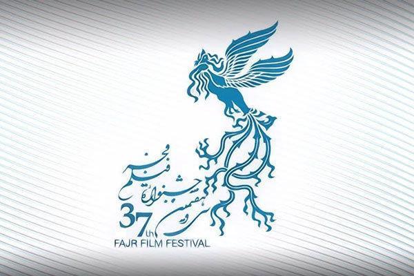 نهمین جشنواره فیلم فجراصفهان برگزار می گردد، برگزاری جلسات نقد فیلم