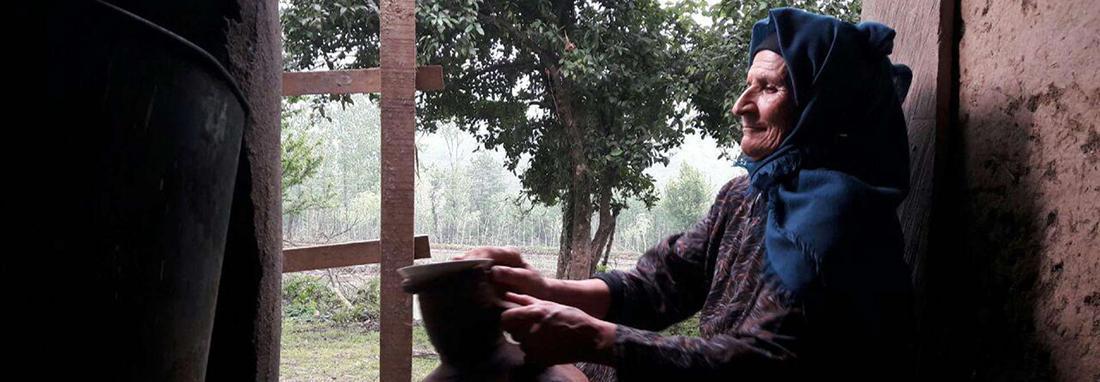 پیشاشو جهانی شد ، روایت زندگی یک زن سالخورده روستایی گیلان در صربستان