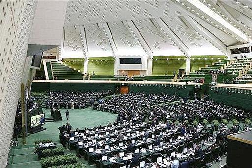 بررسی طرح اصلاح تعطیلات رسمی در دستور کار هفته آینده مجلس